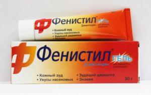 Гормональная мазь от аллергии
