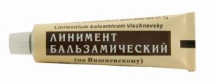 Для чего применяется линимент бальзамический по Вишневскому