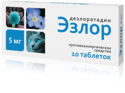 Названия и цены на таблетки от аллергии