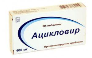 Как применять Ацикловир во время беременности
