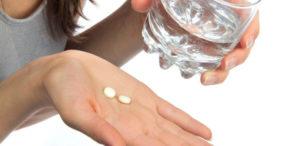 Бережное лечение уретрита у беременных женщин