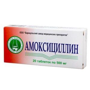 Полный список антибиотиков от трофических язв